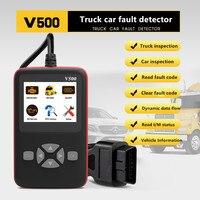 New V500 Car/Truck Diagnosis OBD CR HD Device OBD Car Truck Diagnostic Tool Diagnostic Scanner auto Full OBD Code Reader Scanner