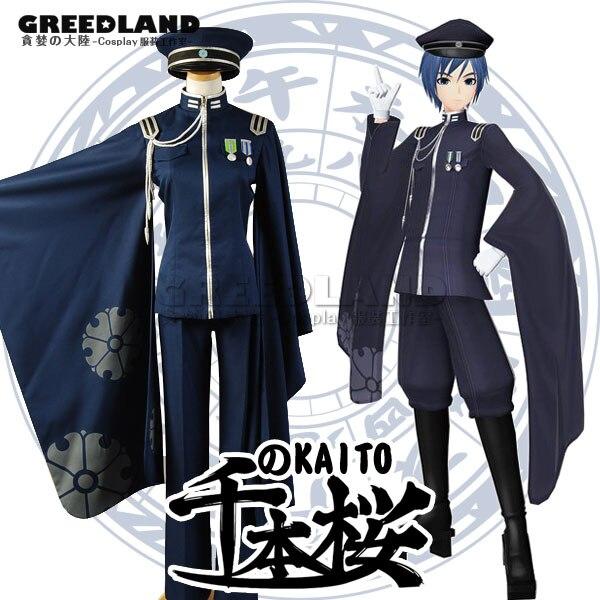 font b Anime b font Senbonzakura Vocaloid KAITO font b Cosplay b font Costume font