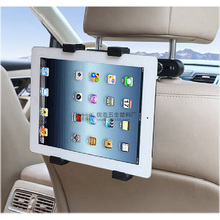 Car Headrest Mount Holder+Universal Car Mount for Tablets, Tablet PC and Portable DVD Players for Attachment to Car Headrest