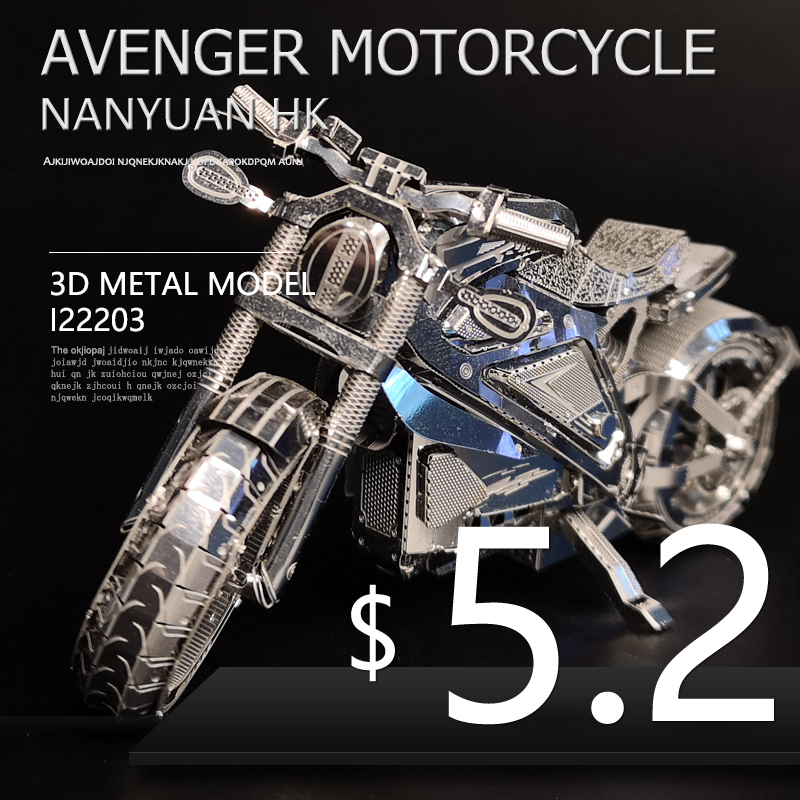 AVENGER MOTORCYCLE NANYUAN I22203 Collection Level Puzzle 3D Metal Assembly Model 1:16 2 Sheets Souptoys Creative Gifts