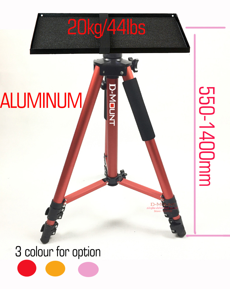 0.55m-1.4m aluminum 360 rotate universal pink projector tripod stand bracket DVD Player floor holder laptop stand speaker stand стойка студийная kupo universal floor stand 356