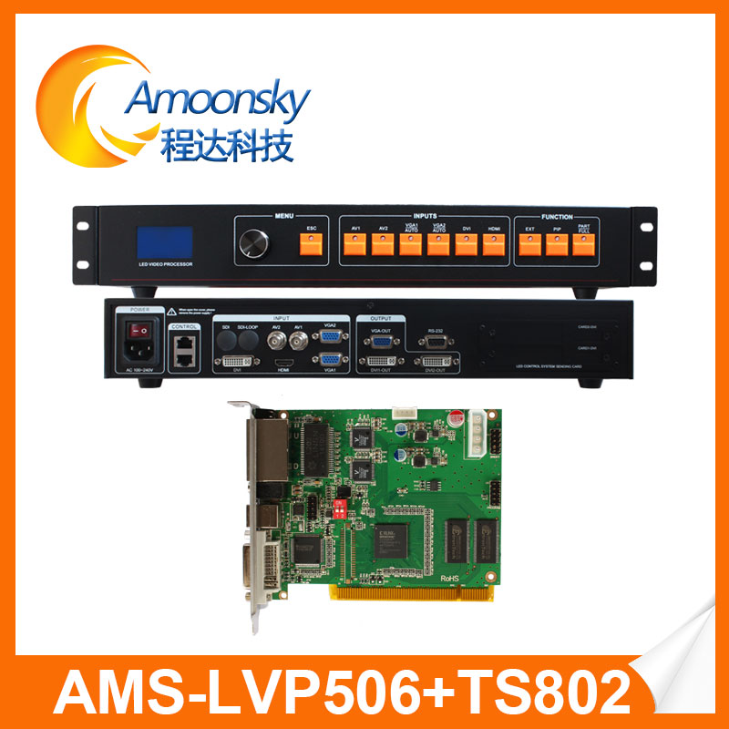 amoonsky indoor outdoor hdmi led video display processor lvp506 with ts802d linsn cardamoonsky indoor outdoor hdmi led video display processor lvp506 with ts802d linsn card