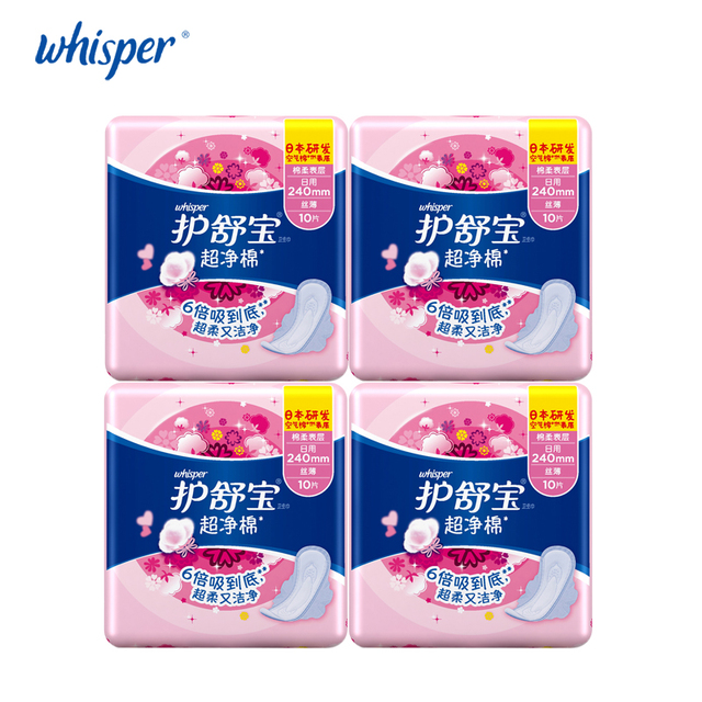 100% Soft Cotton Lady Menstrual Pads With Wings Sanitary Napkin Scented Whisper Women Pads Day Use 240mm Regular Flow 10pads*4