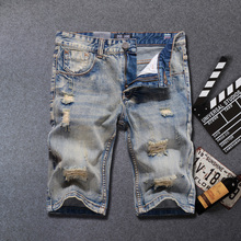 Summer Fashion Streetwear Men Short Jeans Retro Washed Destroyed Ripped Jeans Men Denim Shorts hombre Hip Hop Shorts masculina