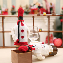 Knitting White Sweaters Christmas Wine Bottle Bag Christmas Party Bottle  Cover Decoration 16x11cm(China) 1db01549ddc29