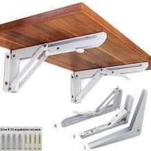 2 paquetes de 8-20 pulgadas triángulo blanco soporte de ángulo de plegado ajustable montado en la Pared Soporte de estante de rodamiento duradero DIY banco de mesa de casa