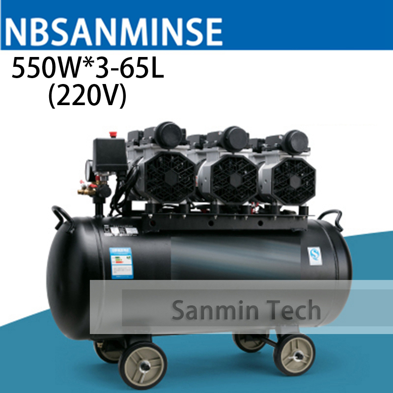 550WX3 - 65 Air Compressor Oilless High Pressure Mute Design Wood Working Home Application AC220V High Quality Sanmin new original 0820060761 solenoid valve