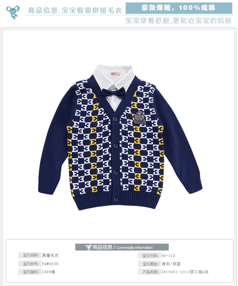 fe4cace867de baby boy cardigan baby sweater christmas children clothing baby boy ...