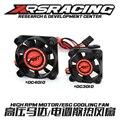 XRS Ventiladores de Competición de CARRERAS de Alta Velocidad ESC Motor Ventiladores Disipan El Calor 5 V 9 V 30 MM 40 MM para Coches DEL RC