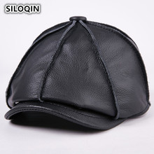 SILOQIN Mens Genuine Leather Hat Winter Warm Cowhide Berets For Women Elegant Brand Hats Men And Sombreros