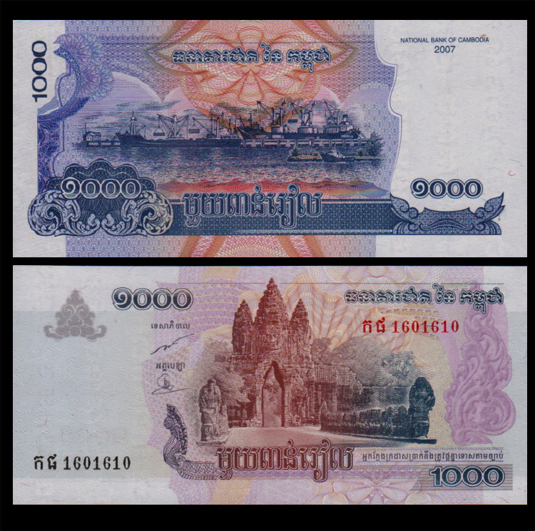 Cambodia 100 Riels 2001 UNC Worldwide School Monument Education P 53 2 pcs