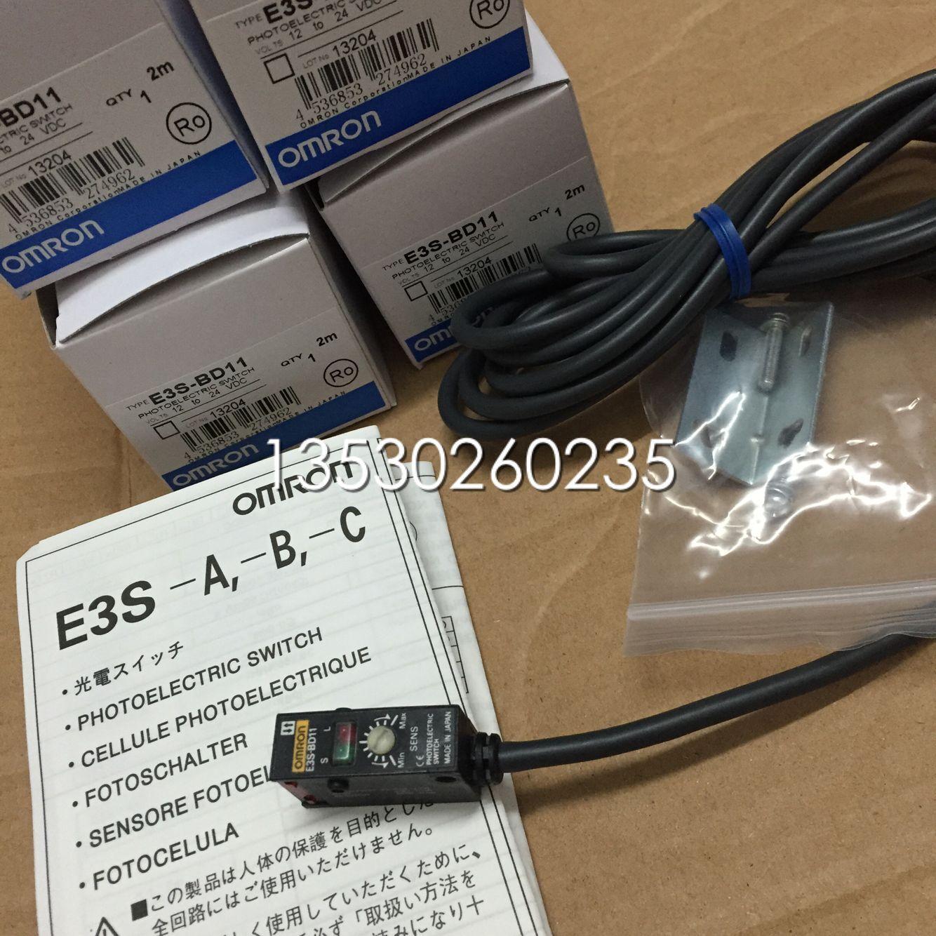 цена на E3S-BD11 E3S-BR11 E3S-BD61 E3S-BR61 Photoelectric Switch
