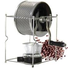 Нержавеющая сталь Кофе Жаровня ручной поворотный газовый спирт плита Bean выпечки Эспрессо машина Kahve Makineleri