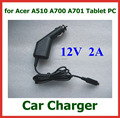 5pcs 12V 2A Car Charger for Tablet PC Acer Iconia Tab A510 A700 A701 Car Power Converter