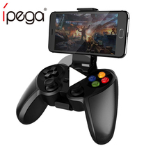 iPega Bluetooth Gamepad Game Pad Trigger Joystick For Android Cell Phone PC Computer Pubg Mobile Cellphone Controller Free Fire