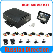 8CH CAR DVR kit with 4pcs rear view mini cameras and 2pcs square IR camera