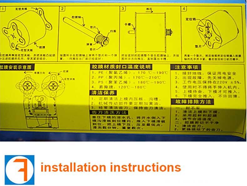 manual Cup sealing machine (21)