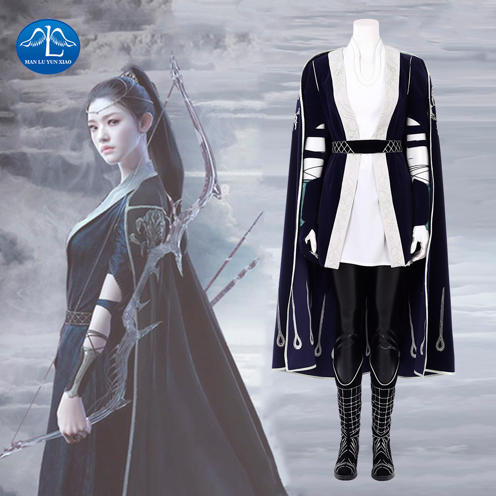 New Chinese Movie L.O.R.D: Legend of Ravaging Dynasties 2 Cosplay Costume Women Tianshu You Hua Cosplay Costume For Halloween