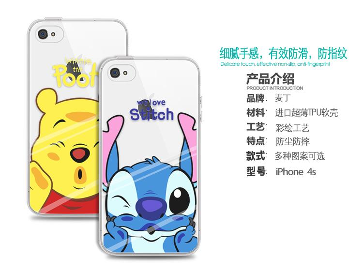 CASE - FOR IPHONE 44S55S66S6 6S