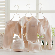 5PCS/0-6M/2015 spring autumn newborn clothing set Striped long-sleeved tracksuit Seasons underwear baby boy girl clothes BC1047