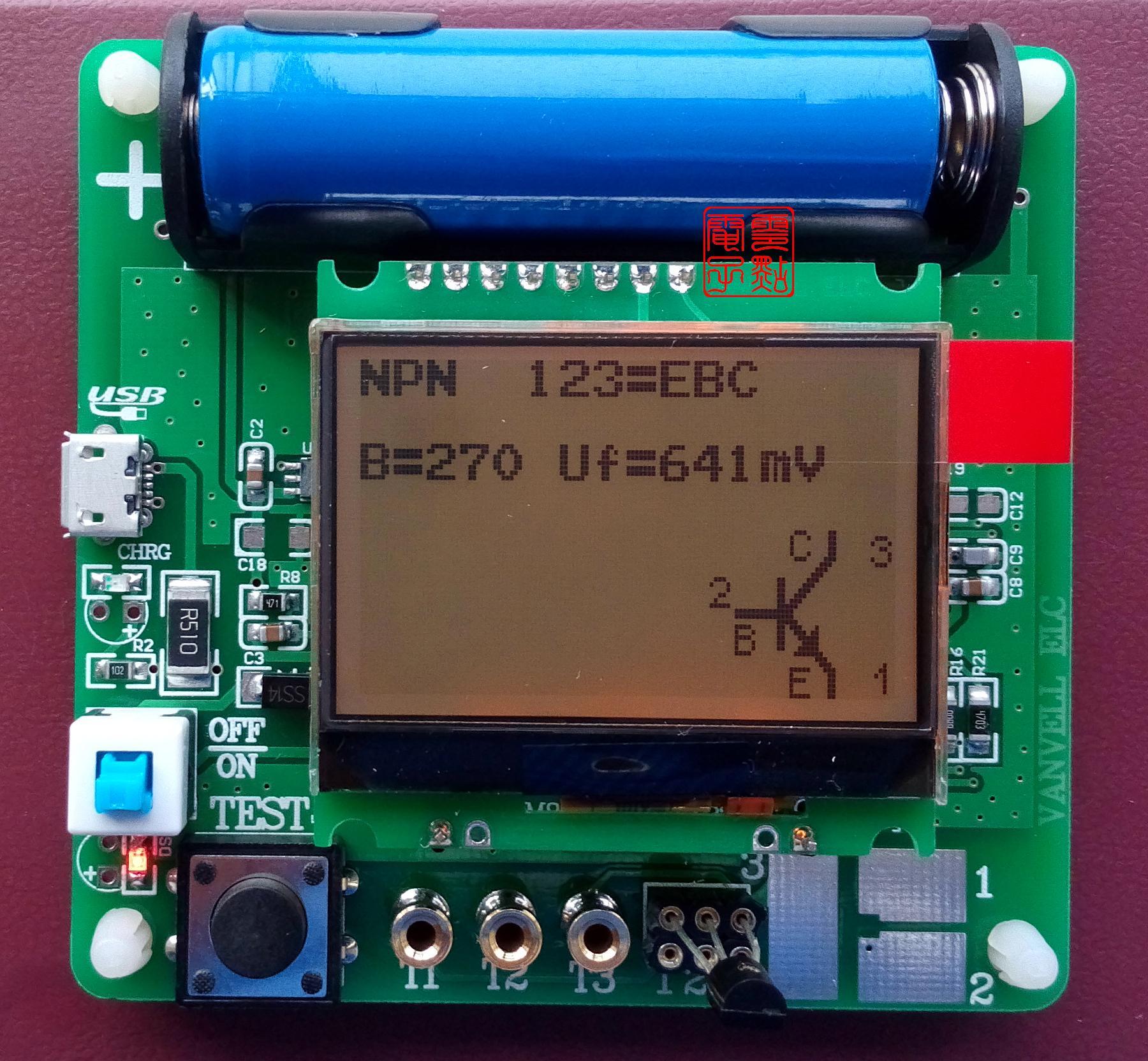 Testeur de transistor Type M8 mise à niveau M328 version ESR LC testeur multifonctionnel sans batterie