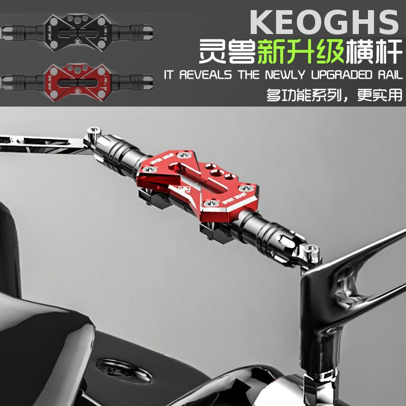 Keoghs Motorcycle Mirror Seats Extension/cross Bar/gps Phone Seat Multi-function High Quality Cnc Aluminum For Motorbike Scooter keoghs real adelin 260mm floating brake disc high quality for yamaha scooter cygnus modify