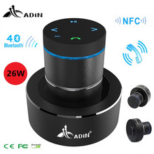 Adin 26w Vibration Speaker Bluetooth Resonance Vibration Touch Stereo Mini Portable Bass Speaker Subwoofe NFC Handsfree with Mic nizhi nz026 mini portable super bass bluetooth v2 1 speakers w nfc mic pink