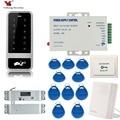 Yobang безопасность RFID Контроль доступа Водонепроницаемая сенсорная клавиатура цифровая панель кард-ридер Электрический магнитный дверной з...