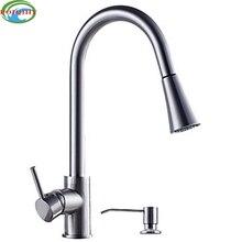 Одной ручкой смеситель для кухни кран Матовый никель водопад умывальник воды краны без мыла