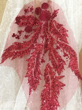 2pcs /lot Wine red navy Off White Pink 3D pearl sequin beaded leaf lace applique  dance costumes prom dress lyrical Dance Cloth недорого