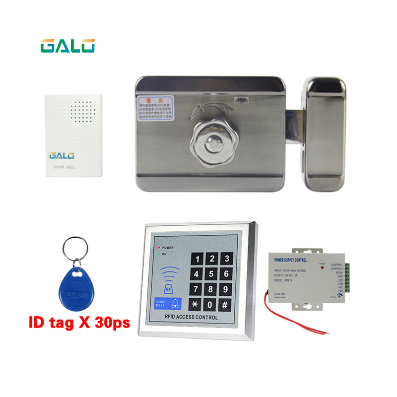 Home Family Use 12V DC Electronic Lock Electric Motor Lock Mute Door Lock For Access Control System Single-sided Key