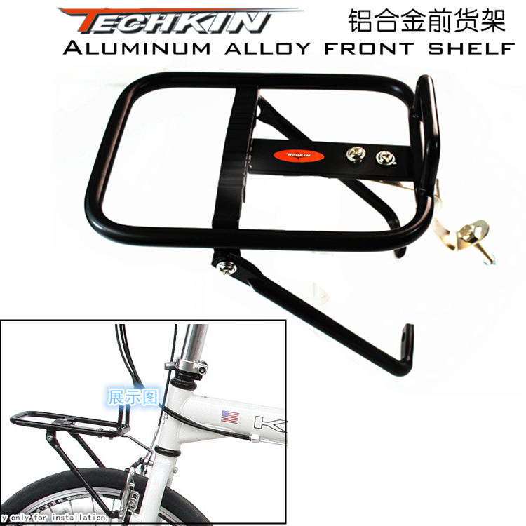 Factory production10442TECHKIN bike mountain bike before joining station wagon died in aluminum alloy steel shelf basket shelf