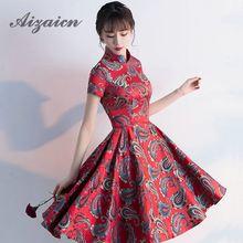Vestido chino tradicional Qipao boda 2017 vestido de dama de honor de la manera Satén Cheongsam vestidos fiesta moderna vestido oriental