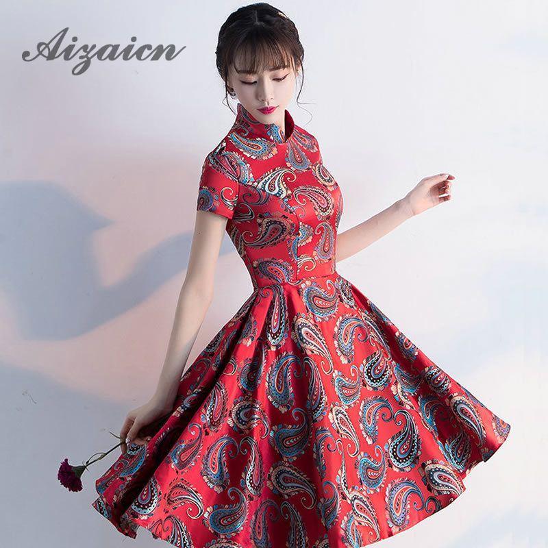 Vestido Tradicional Chino Qipao Boda 2018 Moda Dama De Honor