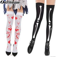 OurWarm Women Knee High Skeleton Socks Halloween Gloves Gothic Fancy Dress Bloody Stockings Carnival Cosplay Party Supplies