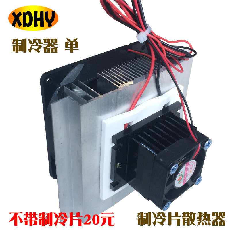 Semiconductor Chiller Cooler Cooling System DIY Spare Parts Tec1-2706 Refrigeration Module Electronic Cooling Radiator special offer xd 2030 refrigeration unit module semiconductor cooling chiller refrigeration unit 240w