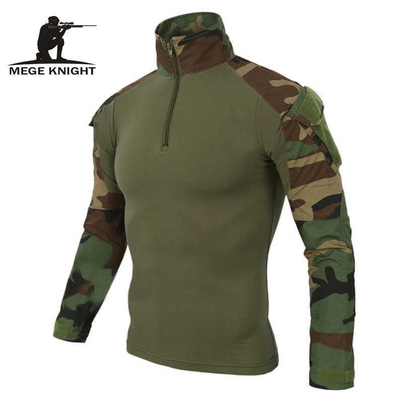 MEGE 12 迷彩色米軍戦闘服の軍事シャツ貨物マルチカムエアガンペイントボール戦術布と肘パッド