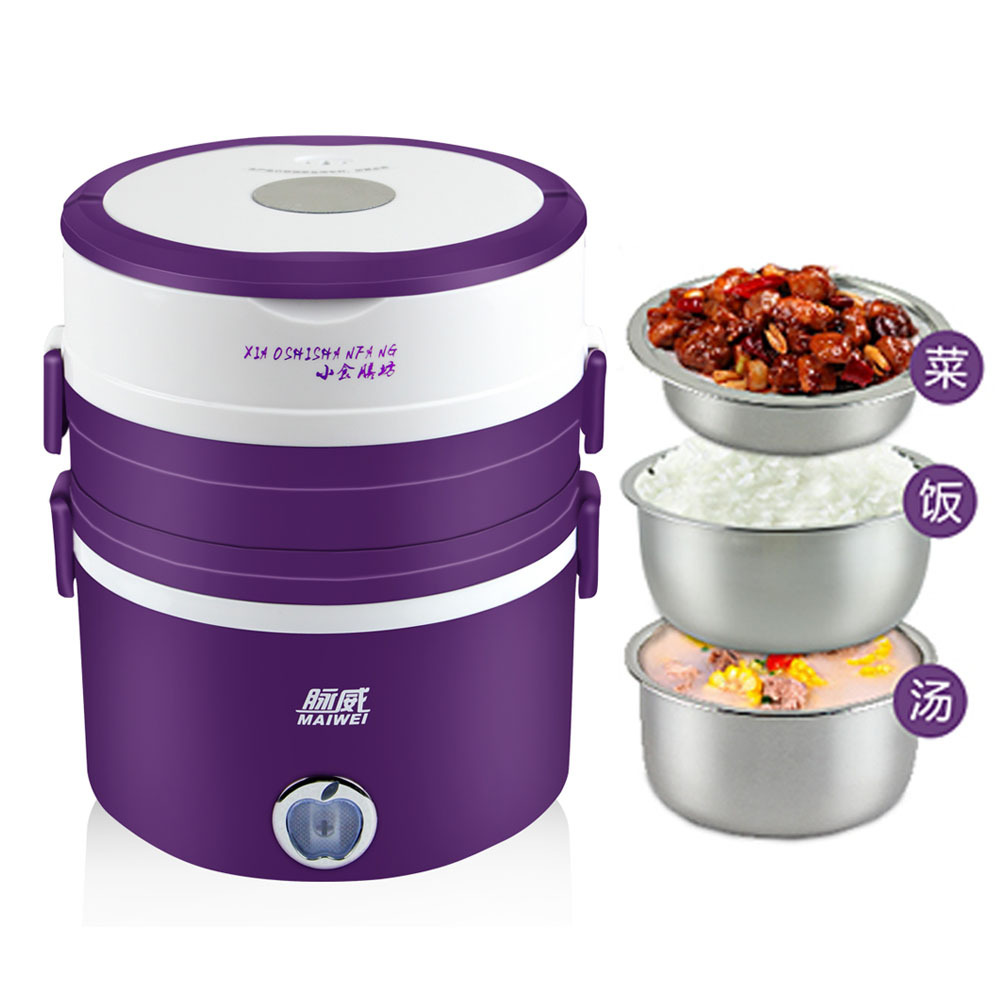 Small Electric Cooker ~ Mini rice cooker l electric lunch box of three layers