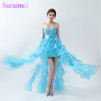 Light Blue Prom Dresses Short Front Long Back Beaded Organza Bow Knot Front Long Prom Gown