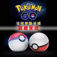 2016  12000mAh&LED light celular battery charger pokemon go pokeball power bank  for Iphone 5s 6s android xiaomi