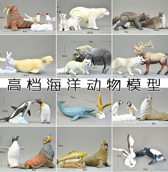 polar marine animal model toy penguin / reindeer / polar bear / blue whale / walrus / sea l toy  model sets  pvc  figure . пинетки митенки blue penguin puku