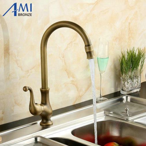 360 Swivel Kitchen Faucet Antique Brass Bathroom Basin Sink Mixer Tap Faucets
