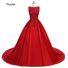 Ruolai Red Sleeveless Applique Ball Gown Evening Dresses