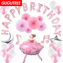 happy birthday balloons for party Decoration,flower music foil decoration PD-75