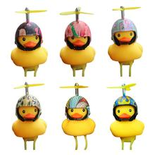 Bicycle Bell Broken Wind Duck Mtb Road Bike Moto Riding Light Cycling Small Yellow Helmet Child Horn Accessories
