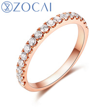 ZOCAI Design 0.45CT Ring Real Diamond Wedding Women Ring in 18K Rose Gold (Au750) W06303