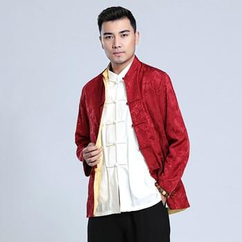 Chinese Traditional CostumeDouble Face Jacket Men Silk Satin Kung Fu Coat  SZ S-3XL