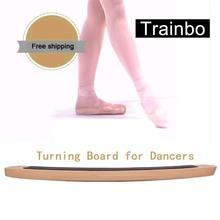 Dance swivel plate turning board of dancer ballet turning board nude emperorship rotating dance tool dance accessories DT013