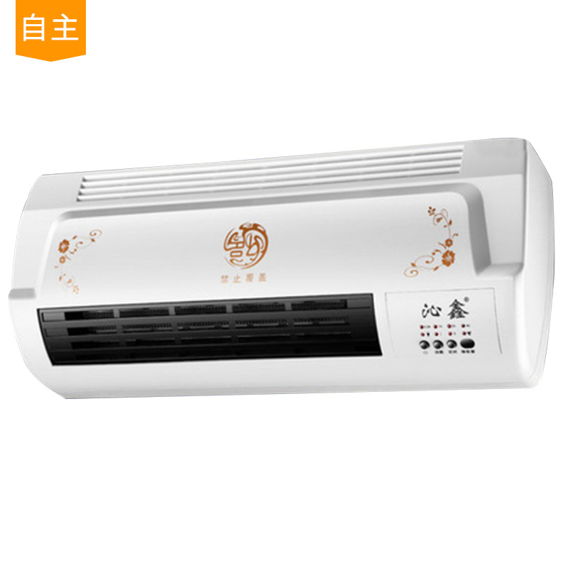 Remote Control Electric Heater Fan Heater Hanging Air Conditioning Warming Machine Bathroom Wall Mounted Warmer Wall HeaterRemote Control Electric Heater Fan Heater Hanging Air Conditioning Warming Machine Bathroom Wall Mounted Warmer Wall Heater