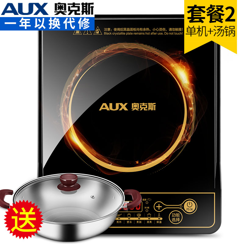 Genuine AUX CA2007G Hot Pot Mini Induction Cooker Special Offer Small Home Intelligent Electric Stove dmwd electric induction cooker waterproof high power button magnetic induction cooker intelligent hot pot stove 110v 220v eu us